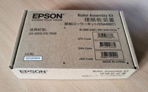 Epson scanner paper feed rollers